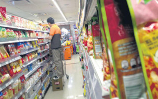 En el último año, la inflación fue de más del 50 por ciento