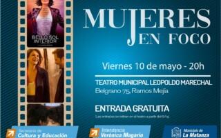 """El ciclo de cine """"Mujeres en Foco"""" presenta  """"Un bello sol interior"""""""