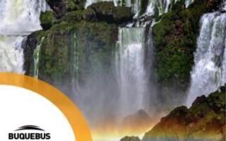 💦 Cataratas del Iguazú 💦 