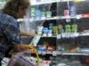 La inflación de julio fue de 2,2 por ciento