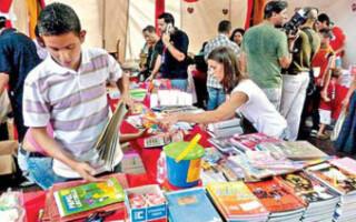 Virrey del Pino: ofrecen descuentos en útiles escolares