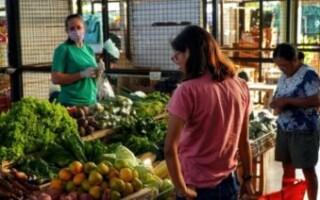 """""""Las cosas no se están haciendo bien en el Mercado Central"""""""