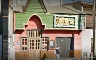 Después de 23 años Santana Bar cerró sus puertas
